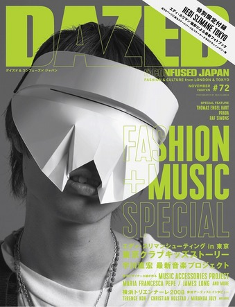 COVER_72