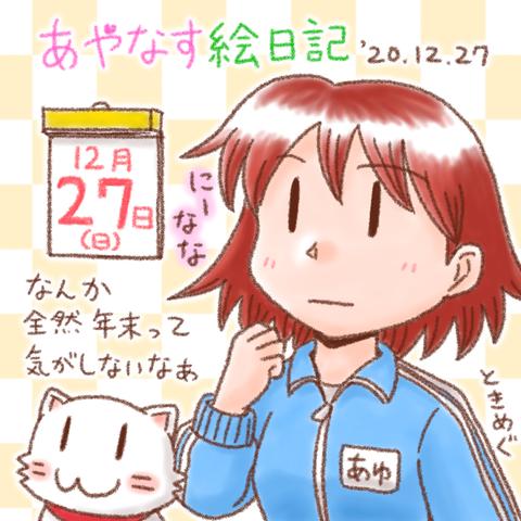 201227