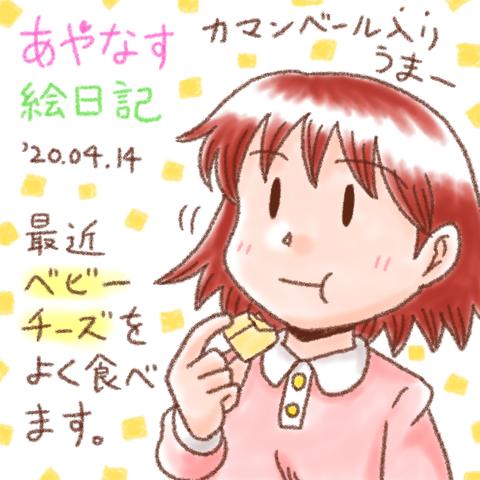 200414
