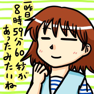 150703
