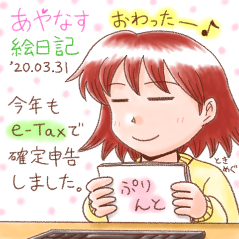 200331
