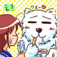 鴻羽クマさん
