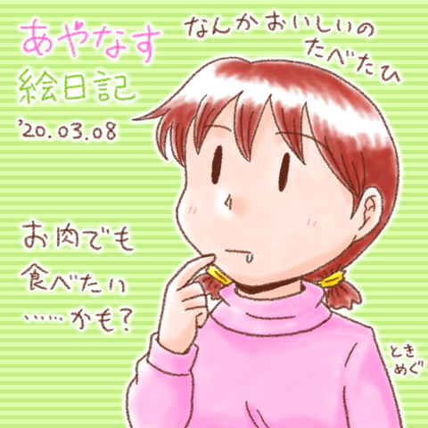 200308