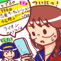 101212_2