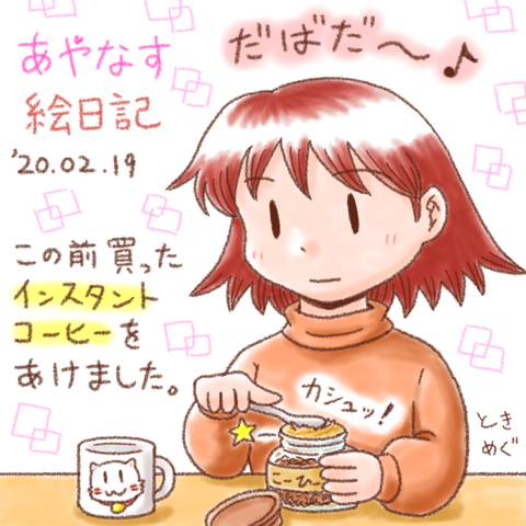 200219