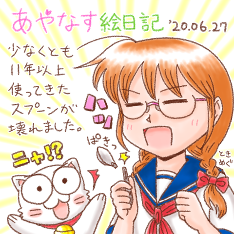 200627