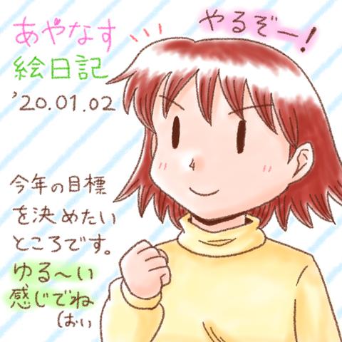 200102
