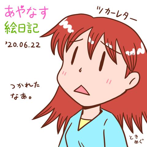 200622