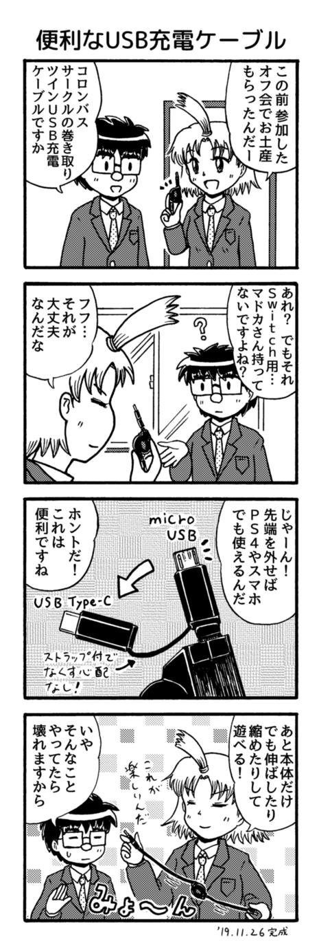rgmaae_191126