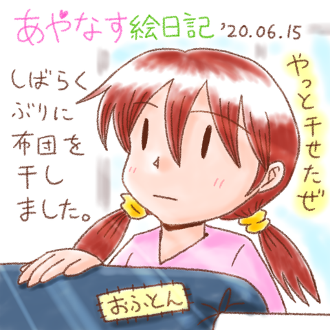 200615