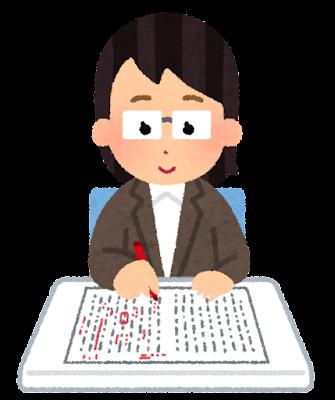 teacher_tensaku_woman