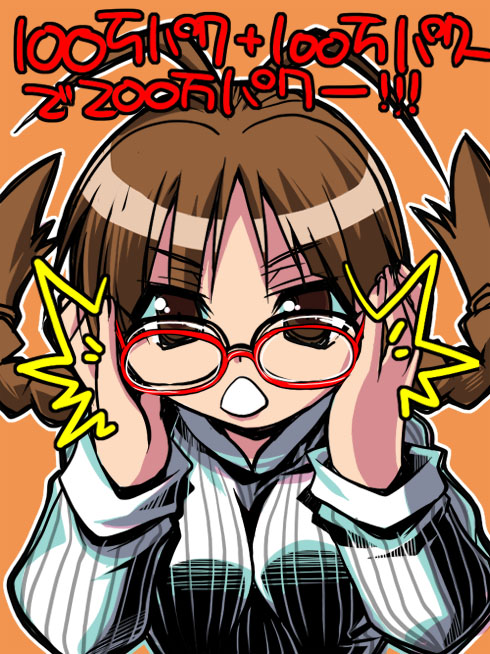 imas のコピー.jpg