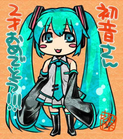 rakugaki-090831