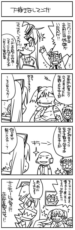 miku4-2.jpg