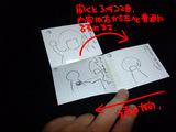 DSCF0367.jpg