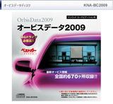 kna_bc2009_p