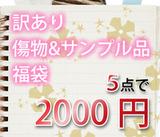 set203-200