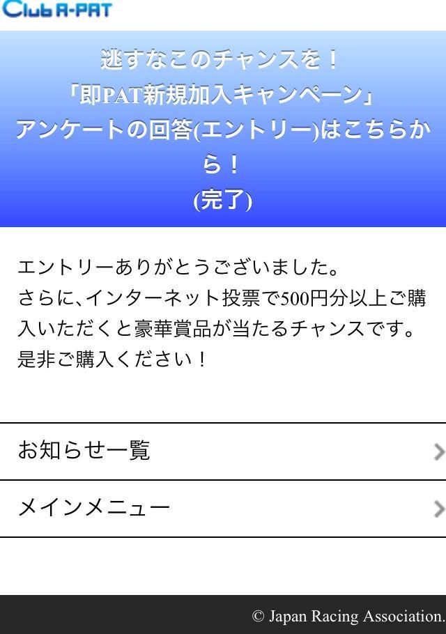 IMG_4896