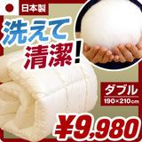 11-fu07-kake05-d-top1