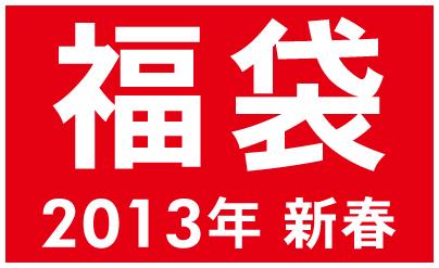 2012123111