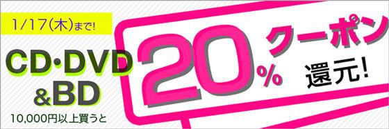 2013011201