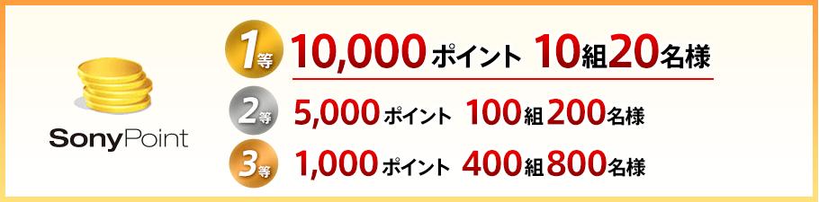 2013010703
