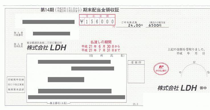 LDH02