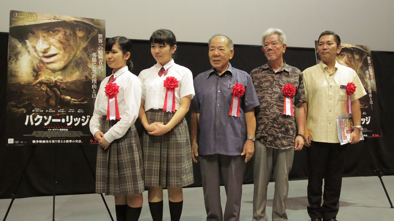 戦 映画 沖縄