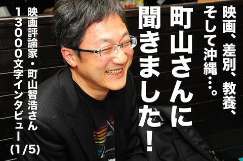 machiyama_rs02