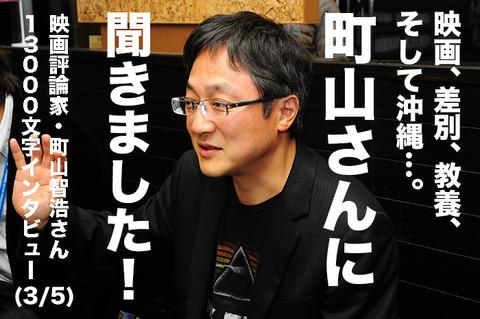 machiyama_rs00
