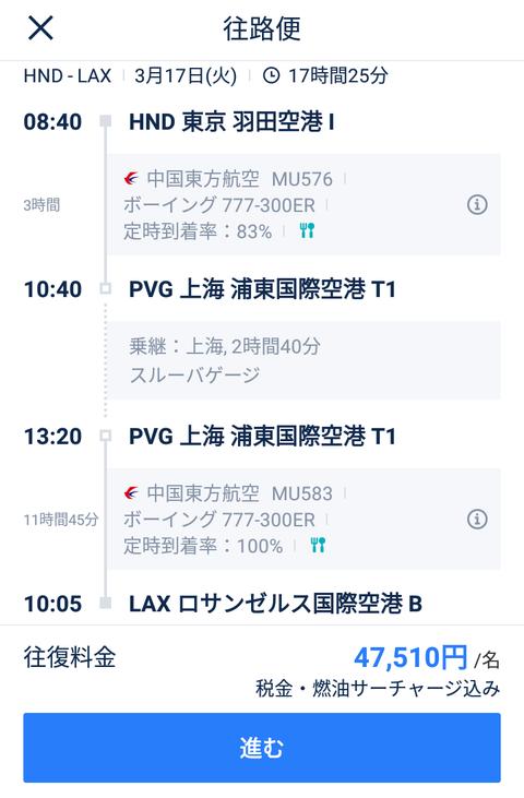 Screenshot_2019-12-28-05-42-10~01