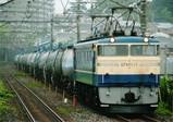 8972レ535新松戸