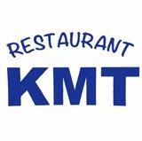 ②レストランKMT