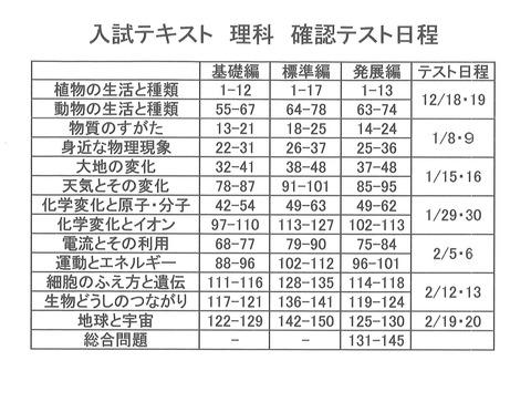 20141212010135_00001