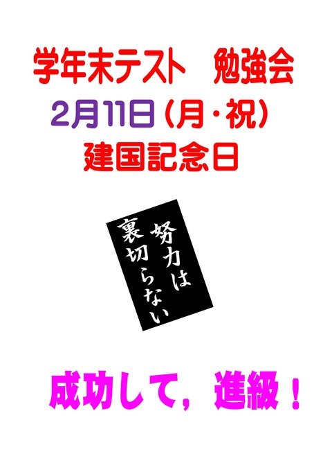 Microsoft Word - サイレント発動