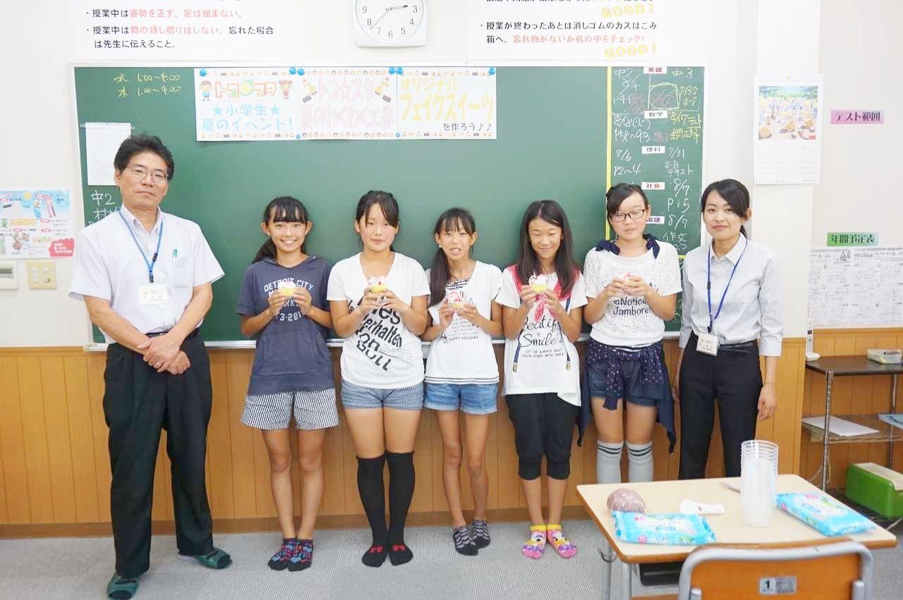 6年生女子 真岡西小学校6年生女子生徒さんからの物品の寄付贈呈   公益財団 ...