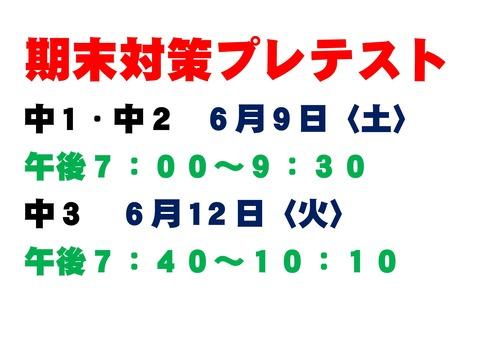 Microsoft Word - 11・3