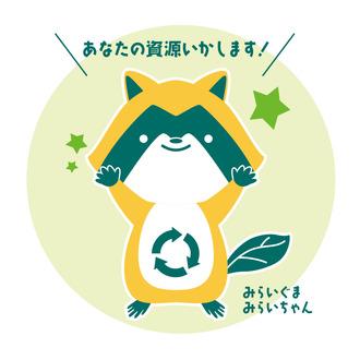みらいちゃん-01