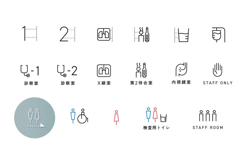 サイン_デザイン