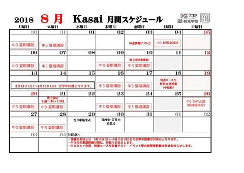 笠井.pdf1