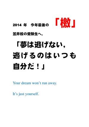 Microsoft Word - 檄