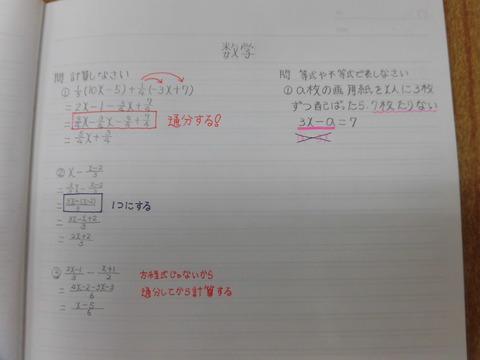 CIMG1437