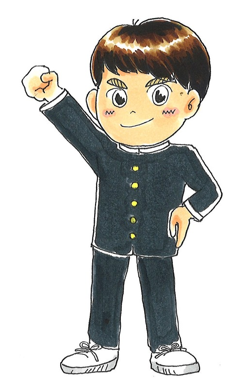 笠井 冬服男の子 制服1