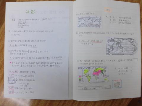 CIMG1439
