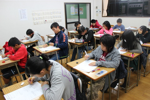 小学生 新学力調査対策実施