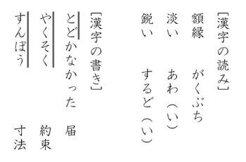 Microsoft Word - 文書 12