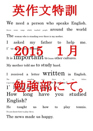 Microsoft Word - We need a person who speaks English