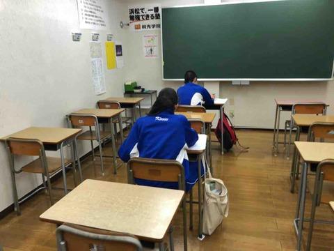 自分ひとりで勉強する     佑典