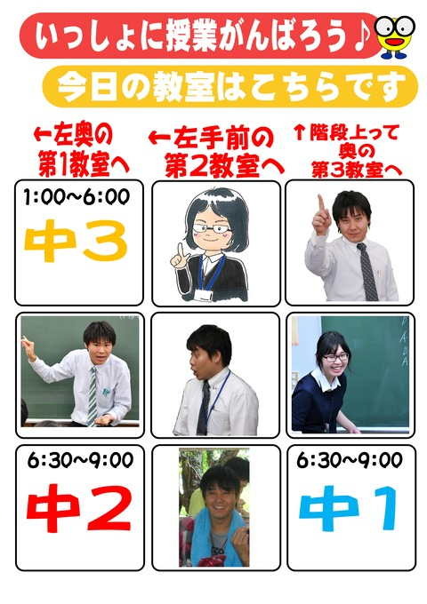笠井 ウエルカムボード