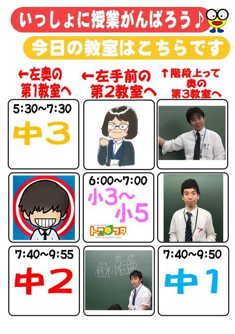 Microsoft Word - ★笠井 ウエルカムボード